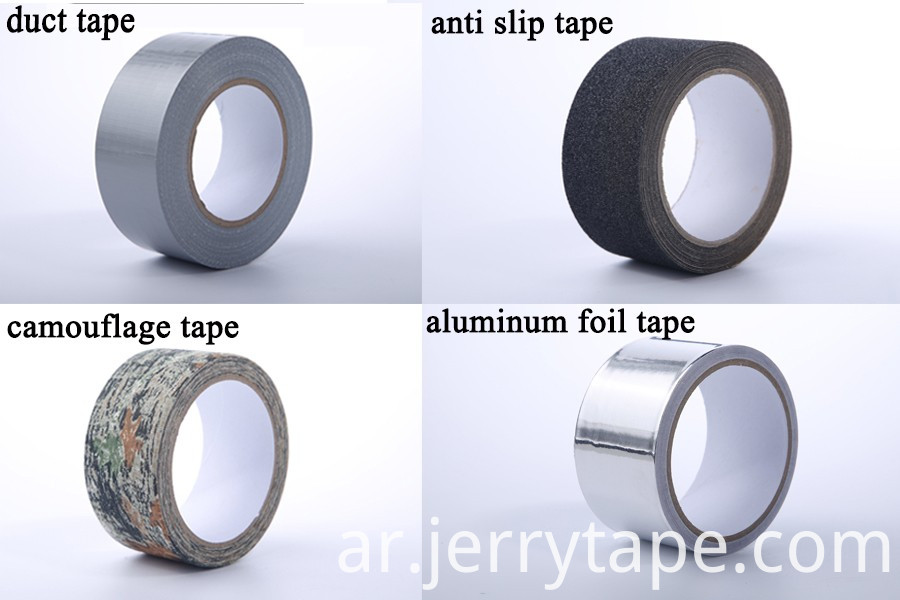 Foam Double-sided Tape